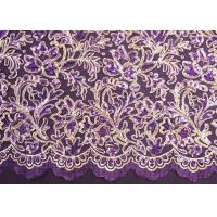China Multi-colors Embroidery Beaded Lace Fabric With Nylon + Polyester CY-XP0007 wholesale