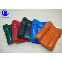 China Fire Resistance Synthetic Resin Corrugated Plastic Sheets Long Color Lasting Plastic Roof Panels wholesale