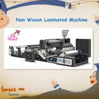 China Paper Laminating Machine with Best Quality wholesale