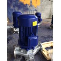 China IHG Vertical stainless steel chemical centrifugal pump/inline pump wholesale