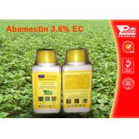 Abamectin 3.6% EC Pest control insecticides 71751-41-2