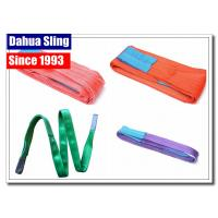 China High Tenacity Flat Polyester Lifting Slings Test Certified 1T - 10T X 1M - 12M C/W wholesale