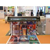 China A-Starjet Large Format Water-based Epson DX5.5 Eco Solvent Printer CMYK Color With High Speed and Resolution for Curtain wholesale