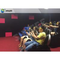 Quality Exciting 7D Cinema System With 6 Chairs Simulating Special Effects And Playing for sale