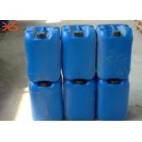 China Water Based Mould Release Agent , No Residue Liquid Release Agent For Plastic Release on sale