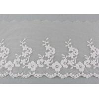 China Ivory Cotton Lace Trim With Floral Lace Design Nylon Net For Bridal Dress Ribbon wholesale