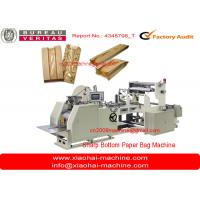 Quality French Baguette Bread Paper Pouch Making Machine With 70 - 270MM Bag Width for sale