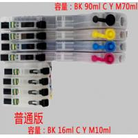 China brother LC123/ LC125 /LC127/LC129  for DCP-J4110DW, MFC-J4410DW, MFC-J4510/4710dw with arc chip wholesale