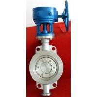 Quality Triple Eccentric Metal Seat Butterfly Valves Stainless Steel A351 CF8M,SS304,316L for sale