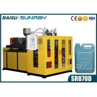 China 5L HDPE Plastic Bottle Making Machine Extrusion Blow Moulding Machine - SRB70D-1 on sale