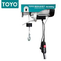 China TOYO  Construction hoist mini electric hoist capacity 200-1000kg With electric trolley on sale