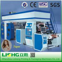 China Chamber Doctor Blade 6 Colour Flexo Printing Machine Gears Transmission wholesale
