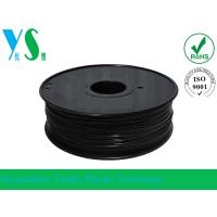 Quality High Strength ABS 3D Printer Filament 1.75mm Black Softer For Printing for sale