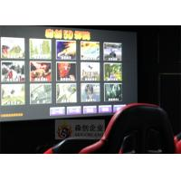 China Attraction 5D Movie Theater Large Screen , 5.1 Channel Audio System wholesale