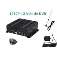 China SD Card 1080P 4 Camera Car DVR Monitoring System Support Real Time Video wholesale