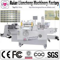 China 21 patents Germany supplier High speed Fully automatic kraft paper slitting machine on sale