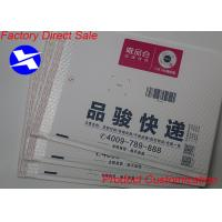 China Co Extruded Film Poly Bubble Mailers Padded Envelopes 9.5X14 Inches Recyclable on sale