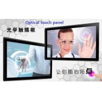 China 50 Inch Camera Optical Touch Panel Display PC USB All In One Touch Screen UVC on sale