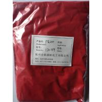 Buy cheap Pigment Red 210 used for ink paint plastic & printing from wholesalers