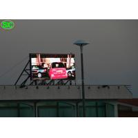 China Advertising p6 outdoor led screen / 1R1G1B usb led display 6500K - 9500K wholesale