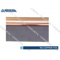 China Ultra Wide and Thin Rolling RA Copper Foil Tape For Lamination wholesale