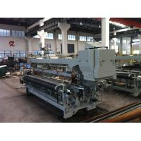 China HYRL-787A  6 Colors Weft Terry Towel Loom Machine , Spiral Satin Rapier Weaving Looms on sale