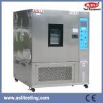 China Tecumseh Compressor Temperature Humidity Environmental Simulation Chamber wholesale