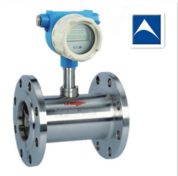 LWGY_Liquid_turbine_flanged_flow_meter.jpg_350x350.jpg