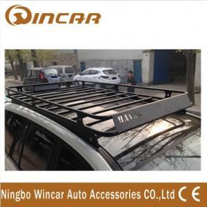 China Customized Car Iuggage Rack Black Light Holder for HAVAL H5 wholesale