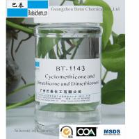 China Cosmetic Raw Material BT-1143  C13-16 Isoparaffin with Tactility and Lasting Smooth wholesale