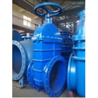 China Small Flow Resistance Metal Seated Gate Valve , Easy Install Ductile Iron Gate Valve wholesale