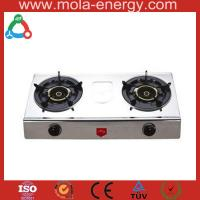 China High Quality Household Biogas Burner wholesale
