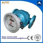 China diesel oil flow meter with reasonable price wholesale