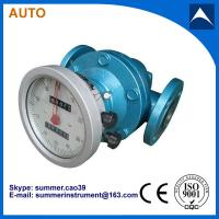 China oval gear flow meter used for Lubrication oil with reasonable price wholesale
