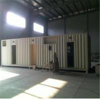 China Prefab Shipping Container Home Prefab Container Homes on sale