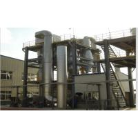 Buy cheap Airflow Pipe 5mm Particles  Sawdust Drying Equipment from wholesalers