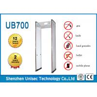 China Accurate Positioning Body Metal Detectors 24 Zones With 7 Inch LCD Screen wholesale