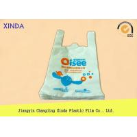Quality Resealable T-shirt plastic retail shopping bags 100% new raw material large for sale