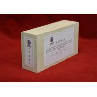 Buy cheap High Quality The Hot Selling Mullite and Corundum Mullite Brick from wholesalers