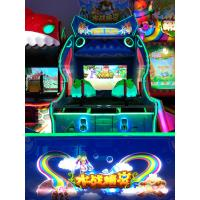 Quality Fiberboard Stable Windows System Classic Arcade Game Machines With 37 Inch for sale
