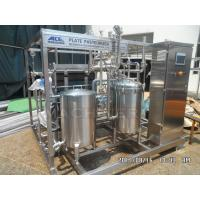 China Steam Canned Food/ Bag Packaged Food Sterilizer CE Approved Tubular UHT Steam Milk Sterilizer wholesale