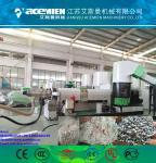 China Пе, пе/film уотер ring pelletizer PP уотер ring pelletizing line/PE die face cutting pelletizing wholesale