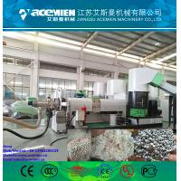 China Europe Design PP PE BOPP Waste Plastic Film/Woven Bag/EPS Foam Water Ring Die Face Pelletizing Machine For Injection Mou wholesale