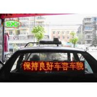 China P7.62 Wireless Transmission Led Car Screen With 8 Words , High Brightness wholesale