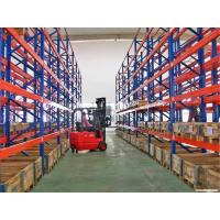 Buy cheap Long Span Heavy Duty Pallet Racking  from wholesalers
