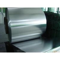 China Austenitic / Ferritic Stainless Steel Cold Rolled For Washing Machine Drum wholesale