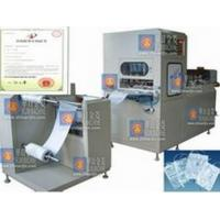 Buy cheap Automatic Medical Bag Making Machine from wholesalers
