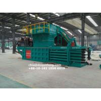 China Cardboard compress machine baling press for waste paper wholesale