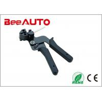 Buy cheap LS-600R Fastening tool for stainless steel cable tie 2.4-9mm automatic cable from wholesalers