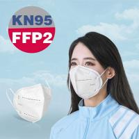 China Breathe Smoothly Foldable Ffp2 Mask With Elastic Straps / Adjustable Nose Clip wholesale